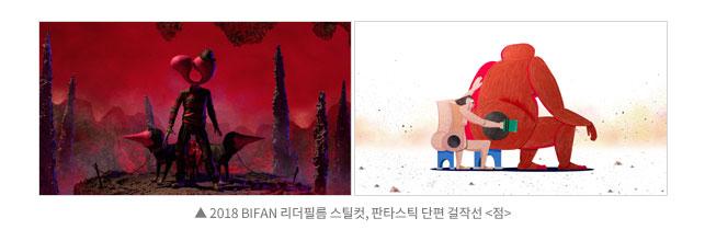 김강민 감독 스틸컷