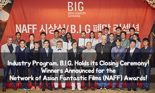 Industry Program, B.I.G, Holds its Closing Ceremony! Winners Announced for the Network of Asian Fantastic Films (NAFF) Awards!