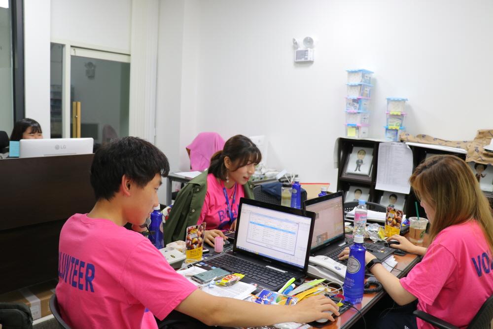 BIFAN2017 (21회) 자원활동가
