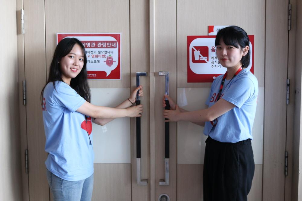 BIFAN2018 (22회) 자원활동가