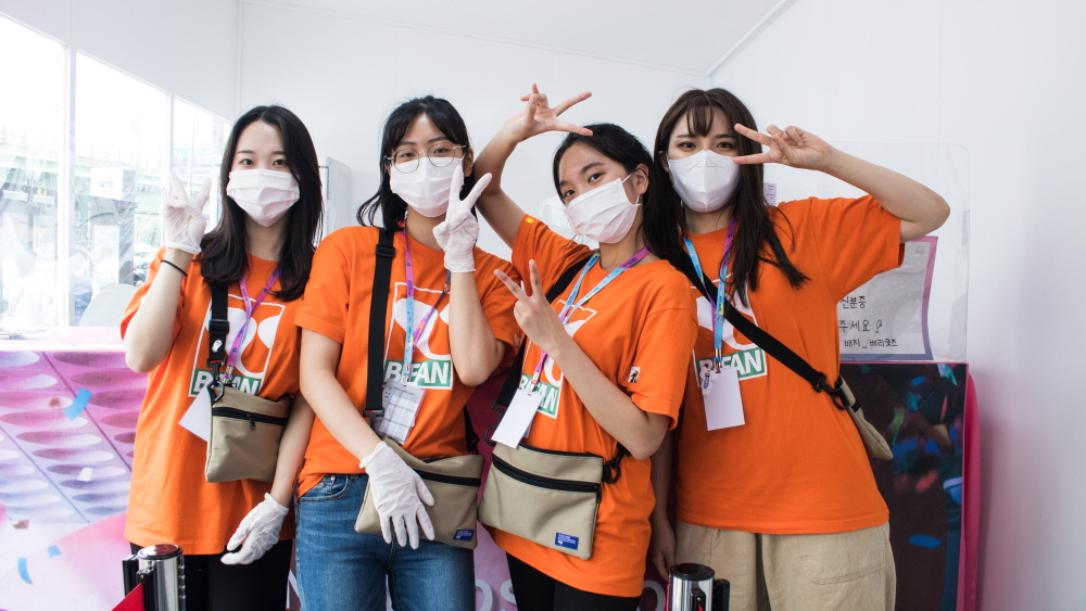 BIFAN2020 (24회) 자원활동가