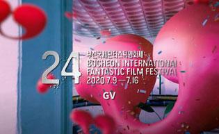 BIFA 2020 GV