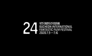 BIFAN 2020 B.I.G 폐막!