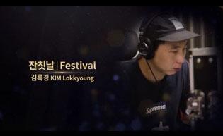 제24회 부천국제판타스틱영화제 장편 수상자 소감 영상