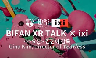BIFAN XR Talk: KIM Gina, Director of Tearless