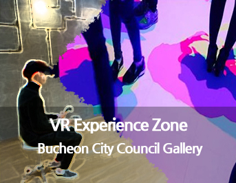 VR Experience Zone