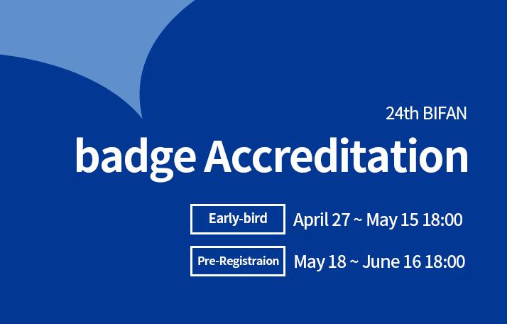 badge Accreditation