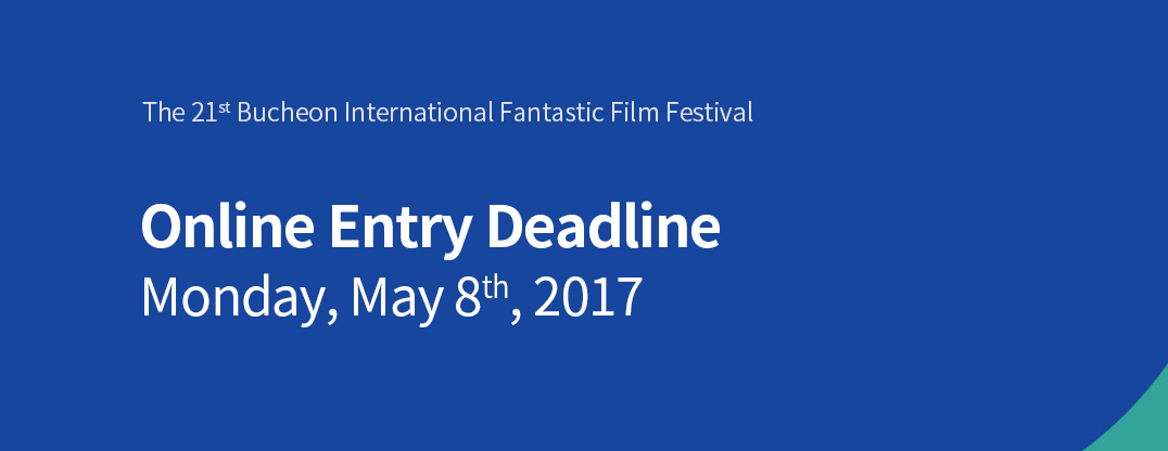 Call for Entries Deadline