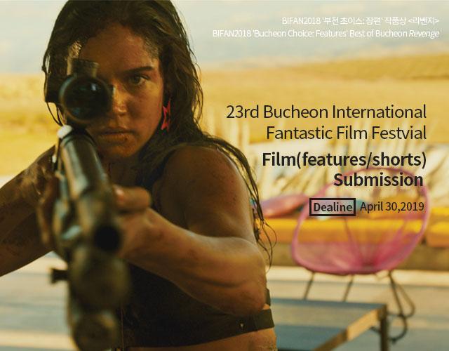 BIFAN2019 Film Submission
