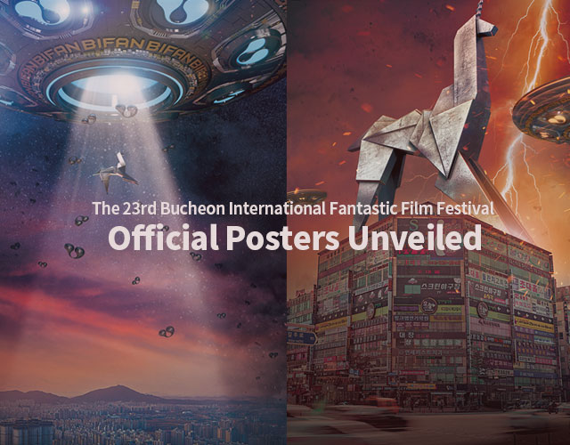 Official Posters Unveiled