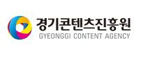 경기콘텐츠진흥원