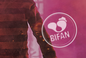 BIFAN Stamp Collecting Event