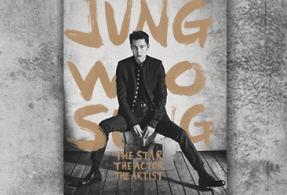Megatalk  JUNG Woo-sung: The Star, the Actor, the Artist