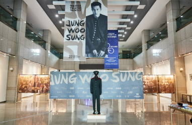 Meeting the Star, the Actor, the Artist: JUNG Woo-sung