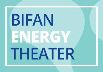 BIFAN Energy Theater
