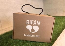 Random box