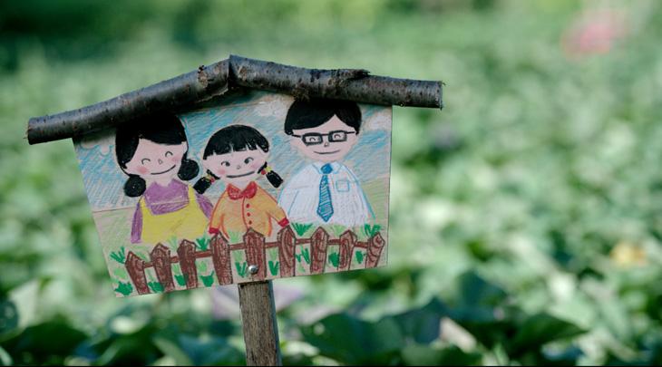 고구마 가족