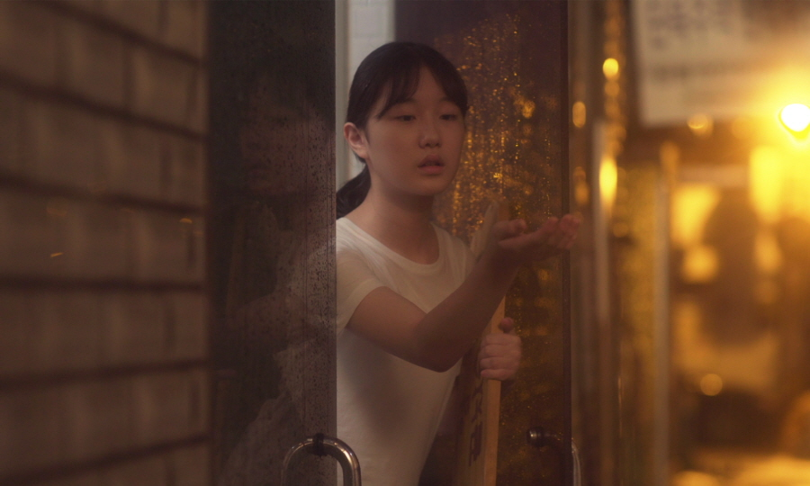 그녀의 욕조.